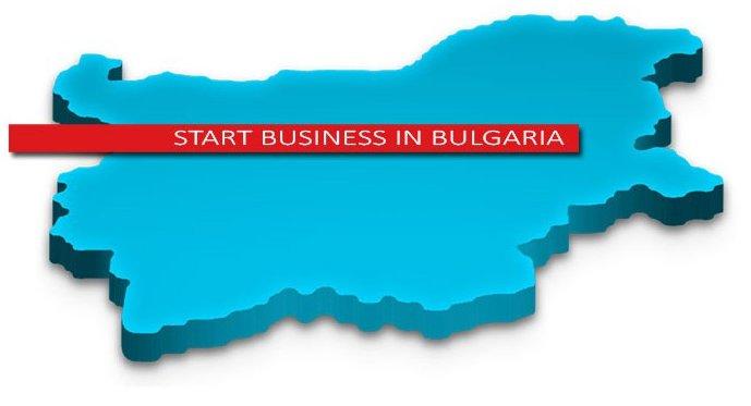Регистрация на фирма в България от чужденец