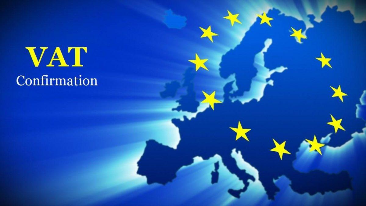Как да проверим дали даден ДДС номер на фирма от ЕС е валиден?