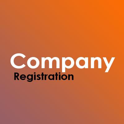 Регистрация на нова фирма